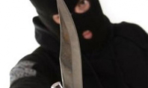 bandido-faca-irec__